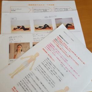 ラ・ペジーブル 木更津のエステ・ローフード講座-ご自宅でできるセルフケア